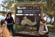 Είσοδος του Βοτανικού Κήπου του Αιγαίου